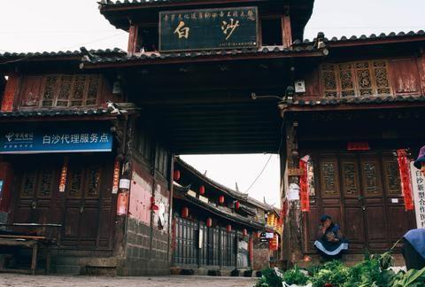 云南丽江一古镇,是纳西族的古都,现在却被人们所遗忘,少为人知