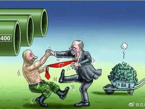 神逻辑:美国想买土耳其的俄制S400导弹!俄罗斯:别白忙活了