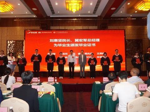 广东碧桂园职院2020届408名毕业生顺利毕业:就业率100%