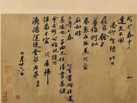 """北宋""""尚意""""书法的奠基者不是苏东坡和黄庭坚,而是欧阳修"""
