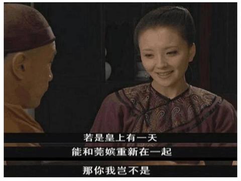 甄嬛传:槿汐对食被发现,甄嬛的一个动作,难怪苏培盛会如此忠心