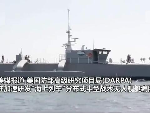 先搞无人战舰,又曝光无人潜艇!美军未来舰队将实现无人化?