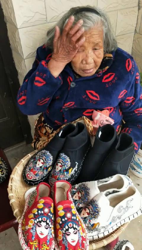 我说会把奶奶的鞋拿到米兰时装周……