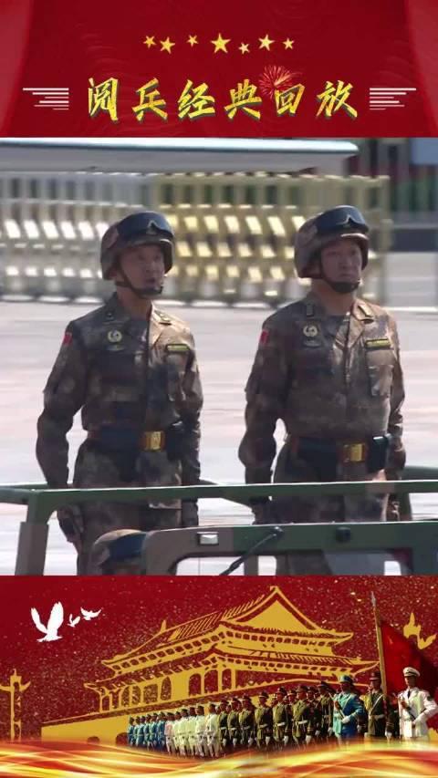 抗战胜利70周年大阅兵:无人机方队