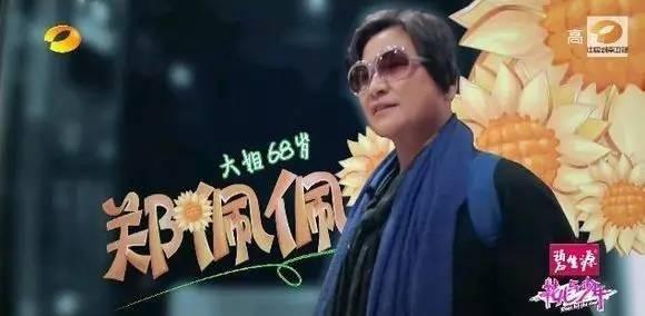 """20岁最美""""武侠影后"""""""
