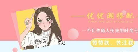 30岁蒋梦婕穿紫色吊带裙,妆容漂亮红唇饱满