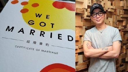 张惠妹经纪人陈镇川宣布结婚,领证日期很浪漫不打算办婚礼