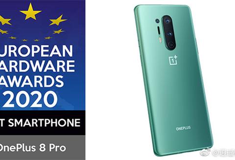 一加8 Pro成唯一喜提欧洲硬件奖的手机