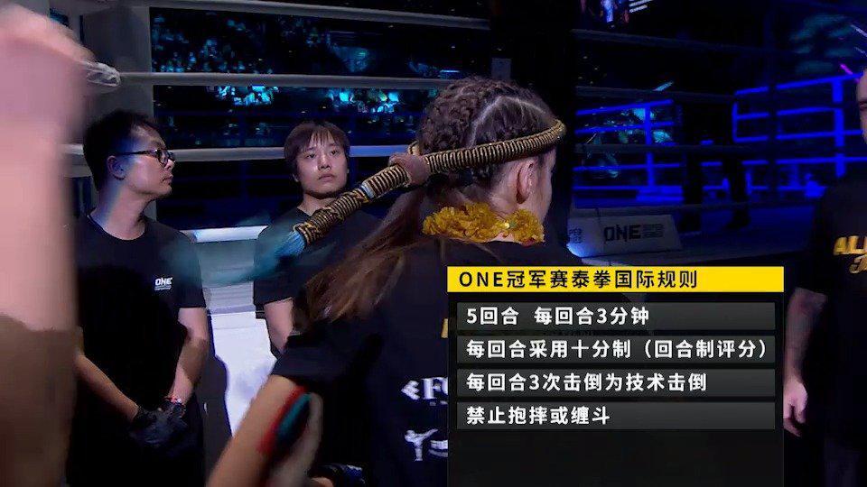 经典比赛回顾:泰拳最强少女之战!斯坦普·菲尔泰斯vs朱妮可!
