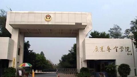 2019-2020广东二本大学排名及分数线!本科批次合并,选择难度大