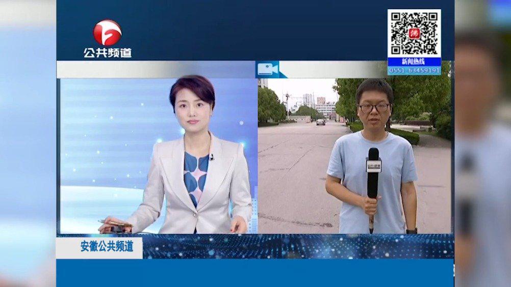直播连线:淮南矿业集团潘三煤矿冒顶事故……