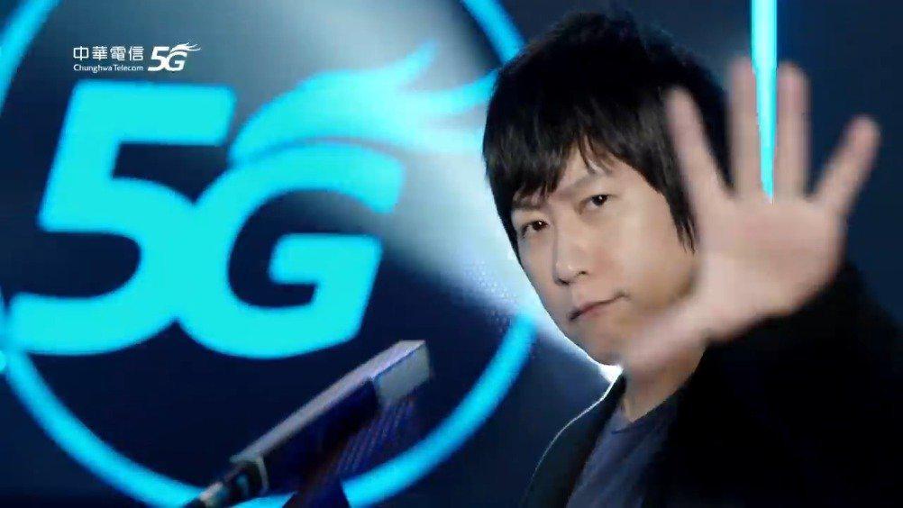 五月天成为中华电信5G品牌代言人