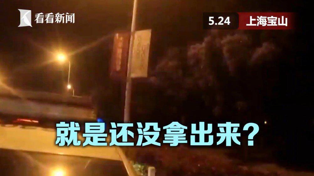 """无证司机被抓强调""""马上考出来了"""" 民警怒斥:没有""""马上"""" 只有"""
