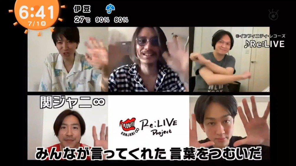 20200701 めざましテレビ Re:LIVE錄音影像!