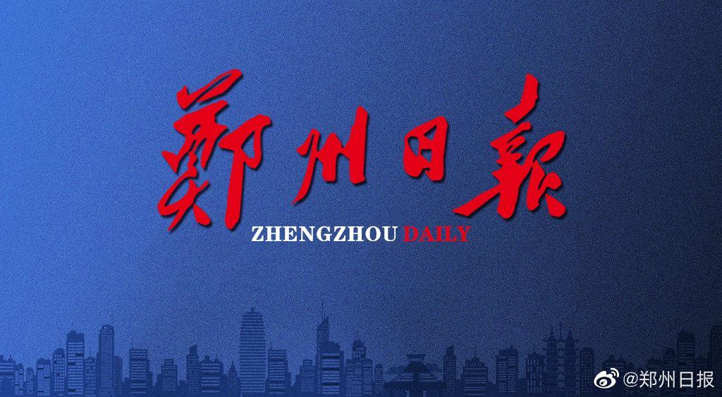 最高奖补20万元!河南新版大众创业扶持办法征求意见