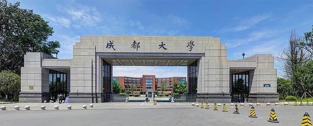2020中国二本大学理_2019-2020全国二本大学排名文科及分数线