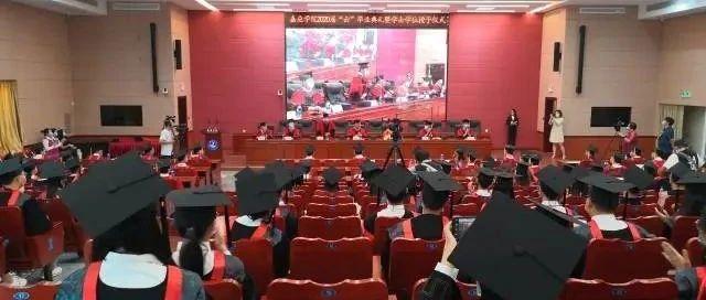 """嘉应学院6666名学生参加""""云""""毕业礼,教授客家山歌送学子"""