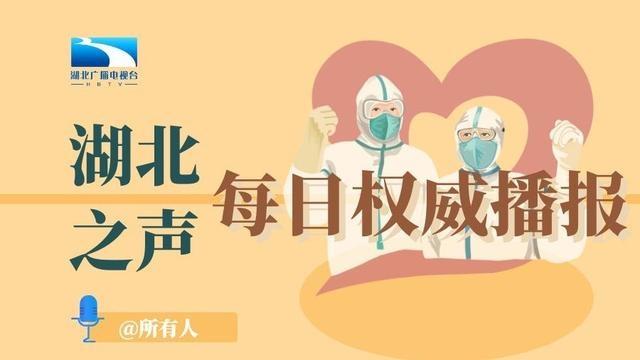 """武汉革命博物馆举行""""初心如磐、使命在肩""""主题党课活动"""
