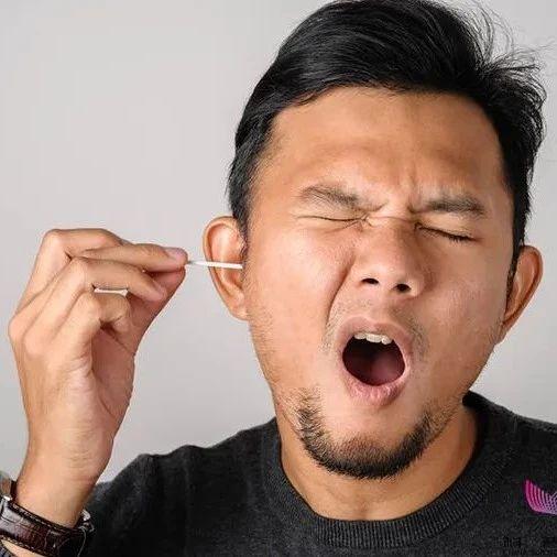 """油耳朵里的""""油""""是啥?耳屎到底要不要掏?总算是清楚了"""