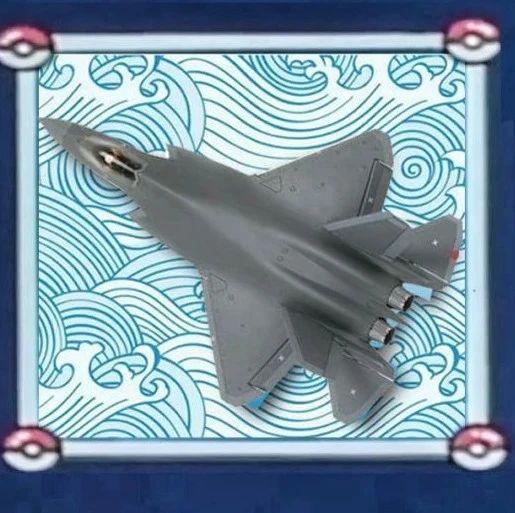 图说军事 | 官宣!中国新一代战斗机明年首飞,是歼-31吗?