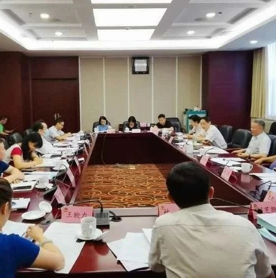 """""""关于提高村医收入水平稳定村医队伍的建议""""提案办理座谈会在贵阳召开"""