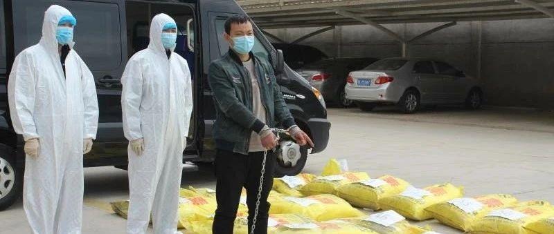 内蒙古巴彦淖尔警方破特大制贩毒品案,缴毒超28吨,抓获涉案人员51名