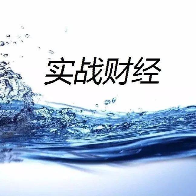 """周永康""""秘书六人组""""仕途透视"""