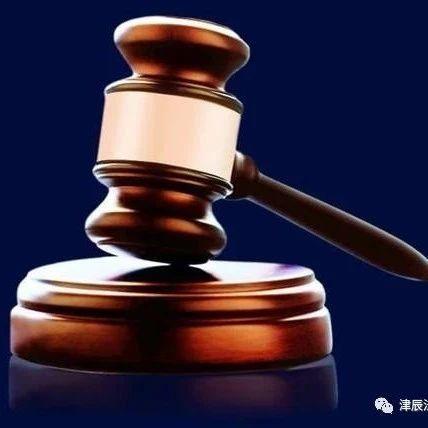 北辰法院积极宣讲最高人民法院《关于行政机关负责人出庭应诉若干问题的规定》