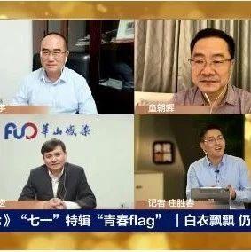 热点 | 全国模板!张文宏点赞北京防疫,还给出一个最新判断…