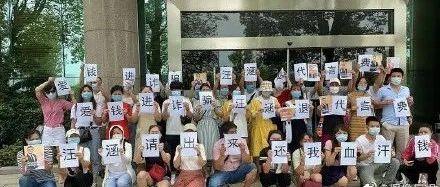 """""""汪涵还我血汗钱…""""又一P2P暴雷,37万人被骗230亿!代言人该担责吗?"""