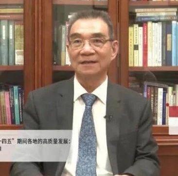林毅夫最新演讲:未来5年中国将变成一个高收入的国家,这在人类历史上将是一个里程碑!
