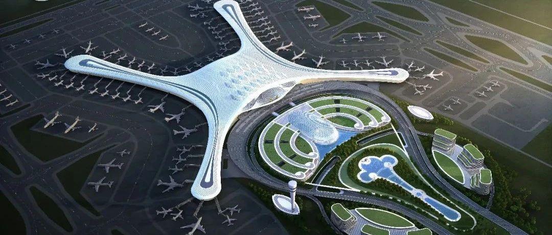 334亿元!兰州中川国际机场三期扩建工程初步设计及概算获批