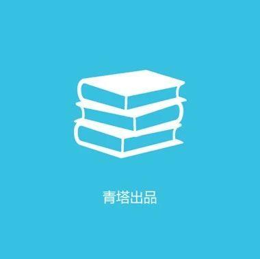 39人!第13届光华工程科技奖初评候选人出炉