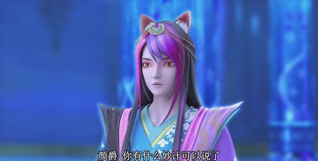 叶罗丽:水王子怎么没给王默科普灵犀阁考验,让她真正走个后门