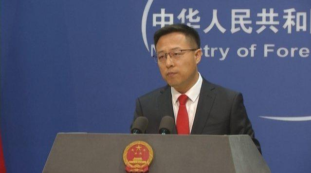 中方对美反制措施公布:要求美联社等四家媒体向中方申报信息