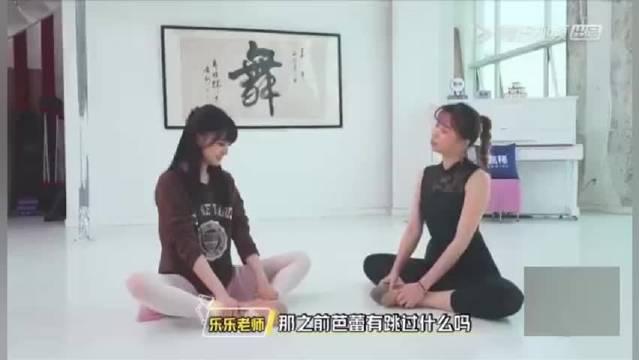 近日,@郑爽SZ 在节目中穿起纱裙和芭蕾舞鞋跳《爱的华尔兹》……
