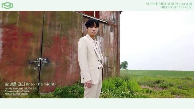 SF9 第八张迷你专辑 《9loryUS》收录曲HIGHLIGHT MEDLEY,2020.