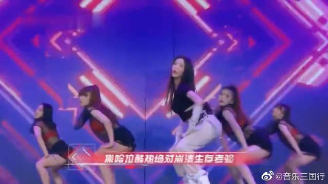"""宋妍霏和""""我play"""" 奇妙相遇带来超A舞蹈"""