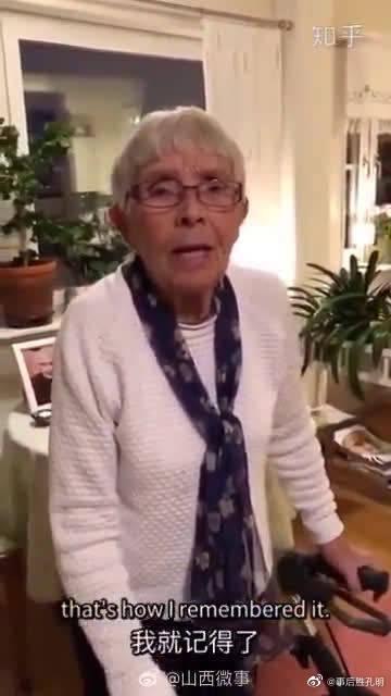 瑞典老奶奶哈娜85岁,父亲是一位传教士。1933年……