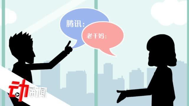 腾讯状告老干妈5大疑问 解读:腾讯是否该撤诉?