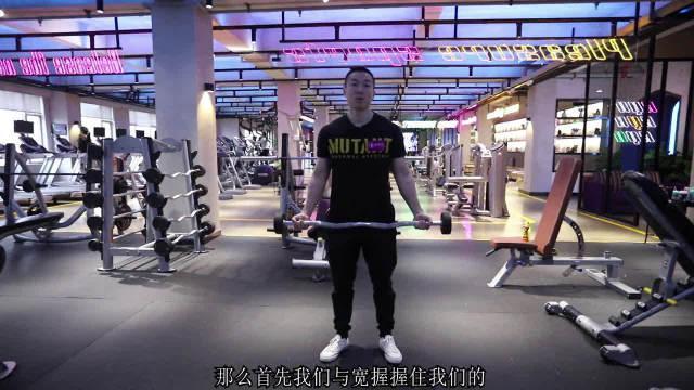 健身小课堂之杠铃弯举训练分享,锻炼肱二头肌