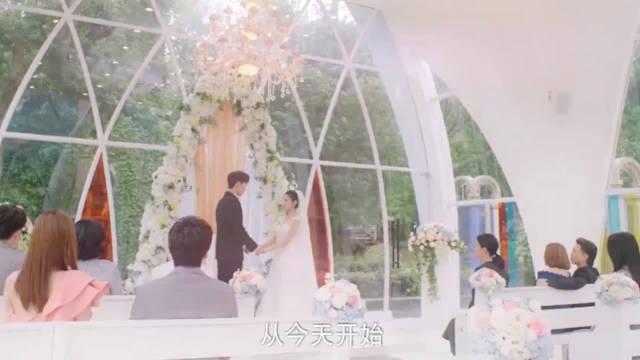王析翊和陈嘉欣走上了婚礼殿堂 这是你们期待的结局吗?