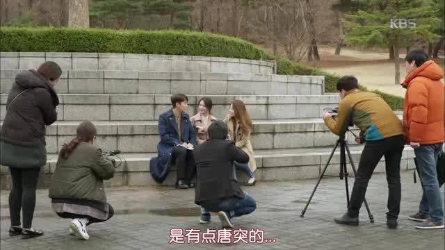 金所炫说了愿意 尹斗俊求婚多次终于等到回答