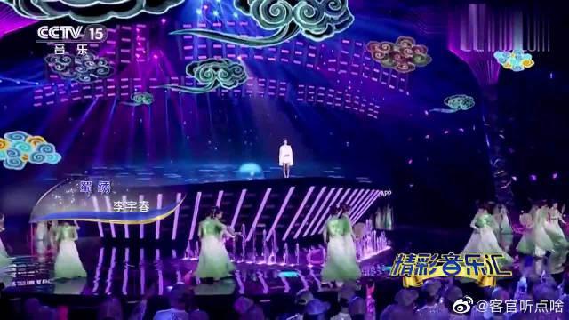 李宇春演唱《蜀绣》,凭什么能大火,看看这神级现场就知道了!