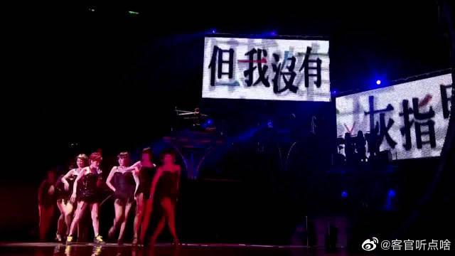 陈嘉桦现场版《我就是我》,歌词句句扎心唱出多少人的心声!