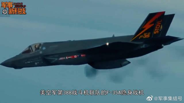 狙击枪级精度!F-35航炮每分钟3300发有多恐怖?