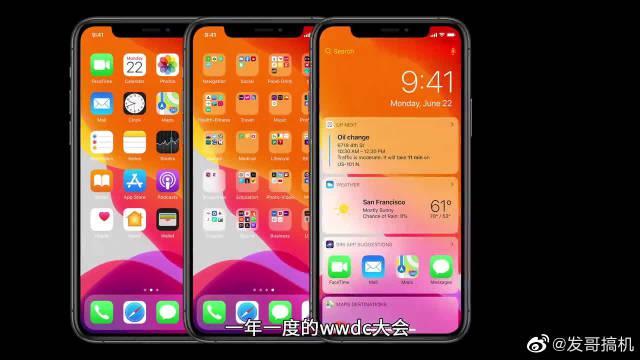 iPhone11ProMax值得更新iOS14吗?上手后悔!