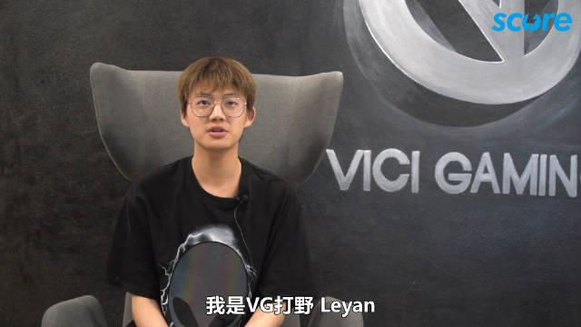 赛高专访VG.Leyan:十八岁的生日愿望是想拿个冠军