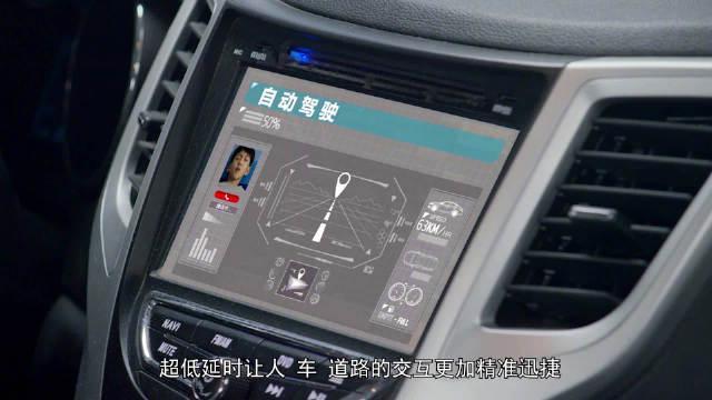 2020年度中国移动北京公司5G应用创新大赛……