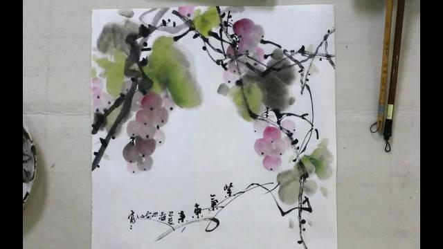 画一幅水墨画葡萄,你觉得怎么样?